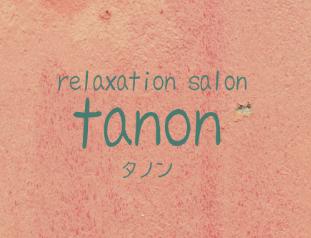 relaxation salon tanon
